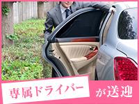 埼玉メイドリーム(ユメオトグループ)で働くメリット7