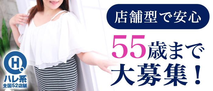 アラフォーna奥様(埼玉ハレ系)の求人情報