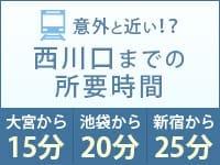 制服デート(埼玉ハレ系)で働くメリット6