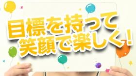 ぷっちょぽっちょ(埼玉ハレ系)の求人動画