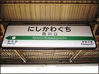 シャンプー娘。 (埼玉ハレ系)