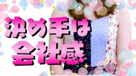 すごいエステ 静岡店に在籍する女の子のお仕事紹介動画