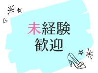Summer College KYOTO(サマカレ京都)で働くメリット1