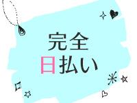 Summer College KYOTO(サマカレ京都)で働くメリット3