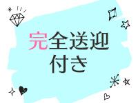 Summer College KYOTO(サマカレ京都)で働くメリット4