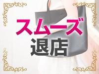 ステキな人妻 横浜本店