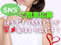 松江 デリヘル High sense CASINO