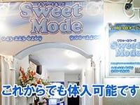 Sweet Mode