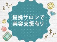 SWEET~スウィート~中島店