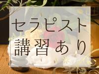 「釈迦の手」熊本店で働くメリット8