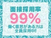 「釈迦の手」熊本店