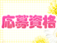 しゅっしゅ(syu2)