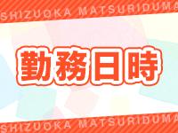 静岡☆祭妻(祭グループ)で働くメリット2