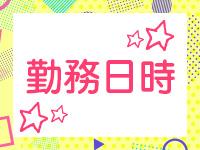 素人学園クローバー~愛知弥冨校~で働くメリット1