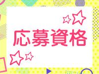 素人学園クローバー~愛知弥冨校~で働くメリット2