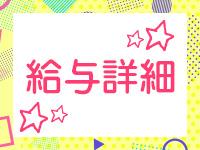 素人学園クローバー~愛知弥冨校~で働くメリット3
