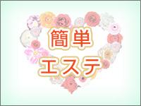 立川リラックスクラブ T.R.C