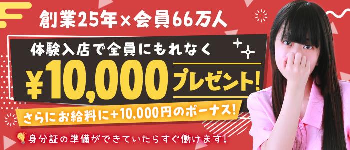 東京メンズボディクリニックTMBC立川旧:立川TRCの体験入店求人画像