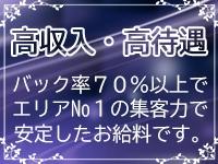 熟女の風俗最終章 立川店で働くメリット3