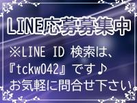 熟女の風俗最終章 立川店で働くメリット6
