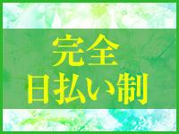 立川人妻研究会で働くメリット4