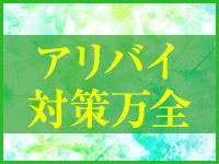 立川人妻研究会で働くメリット5