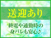 立川人妻研究会で働くメリット6