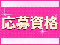 フェアリー(香川最大級コスプレ専門店)