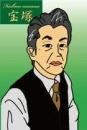 宝塚の面接人画像