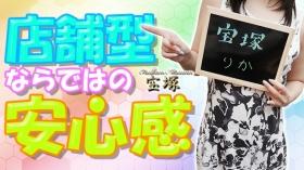 宝塚の求人動画