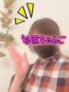 香川高松ちゃんこの面接官