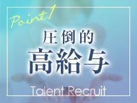 """タレントのメリット1(◍•ᴗ•◍)☝"""""""