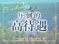 """タレントのメリット2(◍•ᴗ•◍)✌︎"""""""
