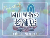 """タレントのメリット3(◍•ᴗ•◍)♛"""""""
