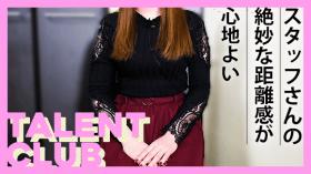 タレント倶楽部に在籍する女の子のお仕事紹介動画