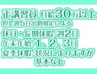 五反田高身長デリヘル「8頭身」