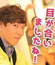 大阪はまちゃん 谷九店の面接官