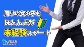 たぴるんのスタッフによるお仕事紹介動画