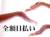 たっぷりハニーオイルSPA名古屋店