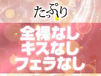 たっぷりハニーオイルSPA福岡店で働くメリット4