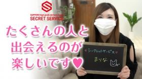 札幌シークレットサービスの求人動画
