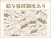 高田馬場ボディクリニック T.B.C