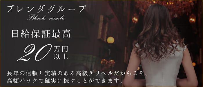 club BLENDA 谷九・天王寺店の求人画像