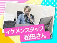 立川素人kingdomで働くメリット3