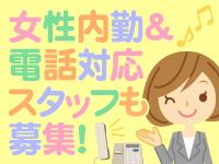 クラスメイト 新宿校
