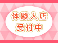 立川LIP