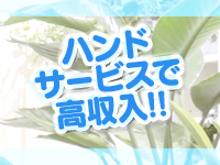 手コキクリニック太田店