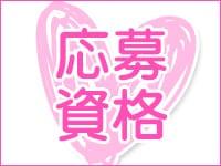てこきゅーと日本橋店