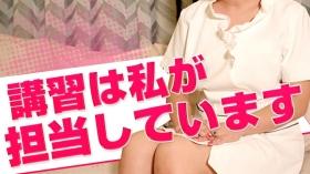 性感エステ&ヘルス 花手まりの求人動画