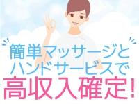 天使のベッド京橋で働くメリット2
